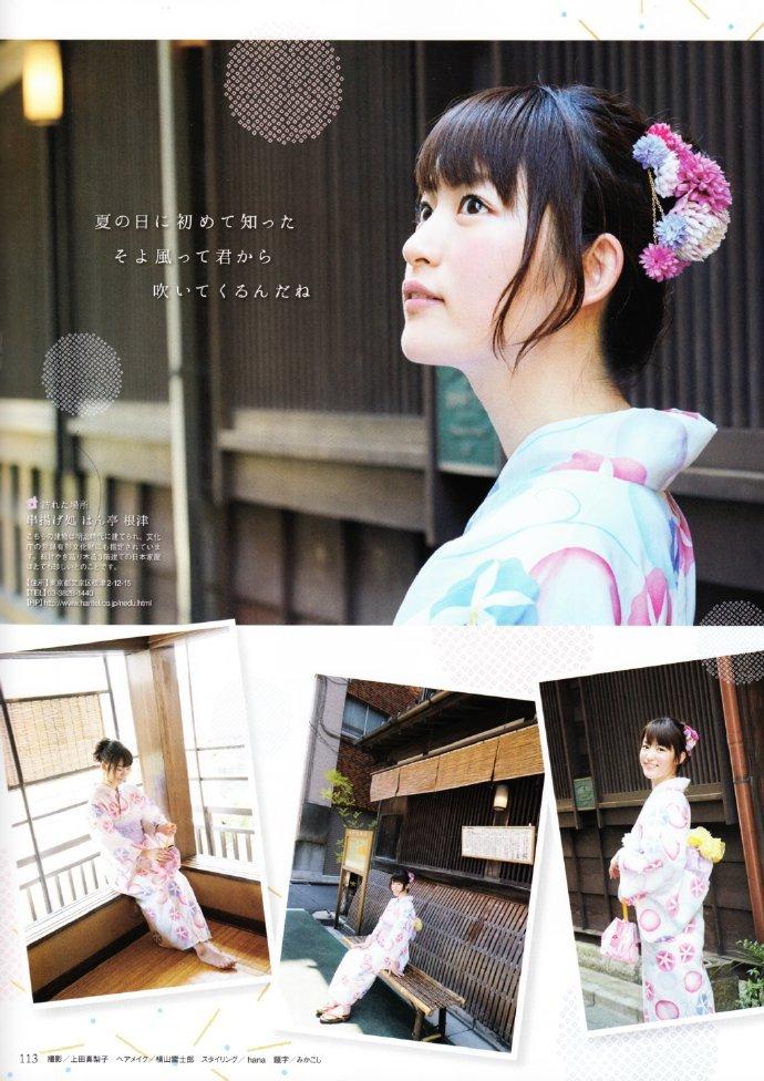 小松未可子37