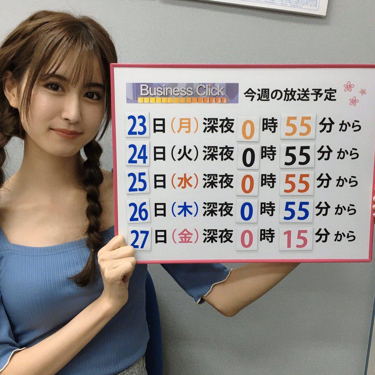 阿部菜渚美8