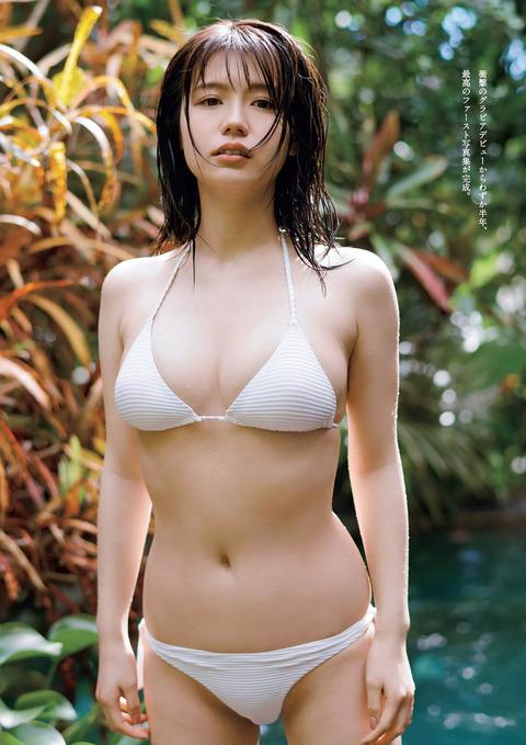 井口綾子39