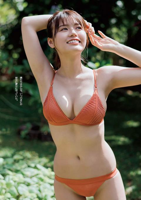 井口綾子43