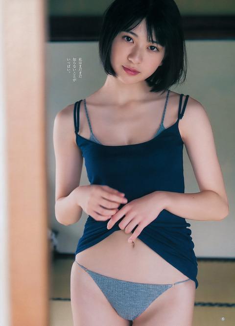 山田南実16