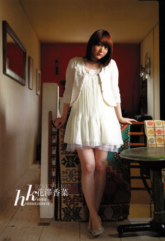 花澤香菜16