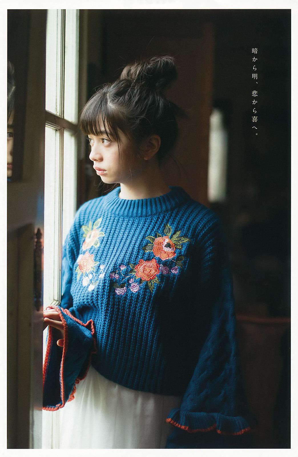 桜田ひより30