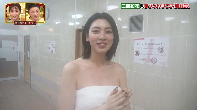 三吉彩花41