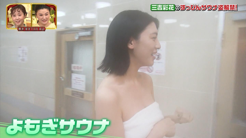 三吉彩花42