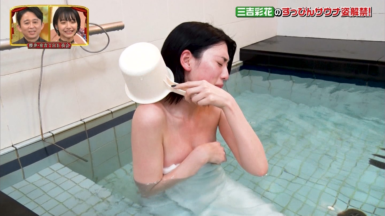 三吉彩花49