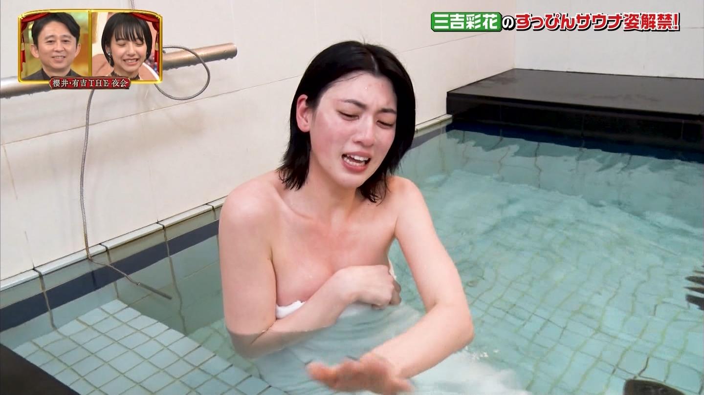 三吉彩花50