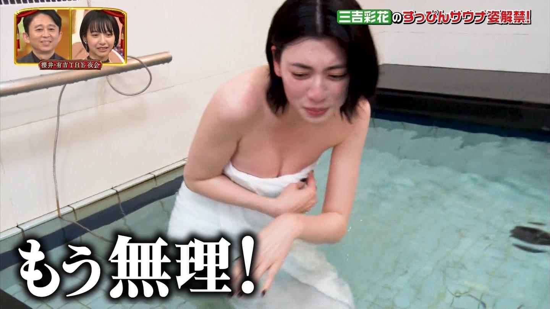 三吉彩花51