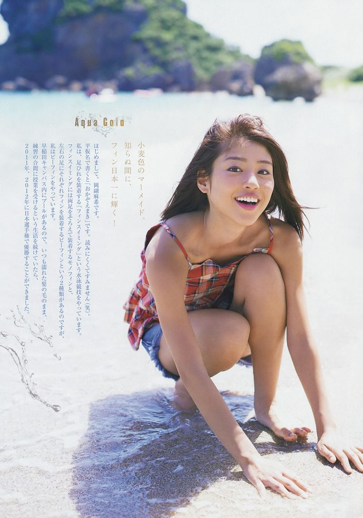 岡副麻希27