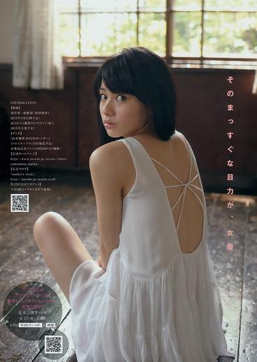 山本舞香20