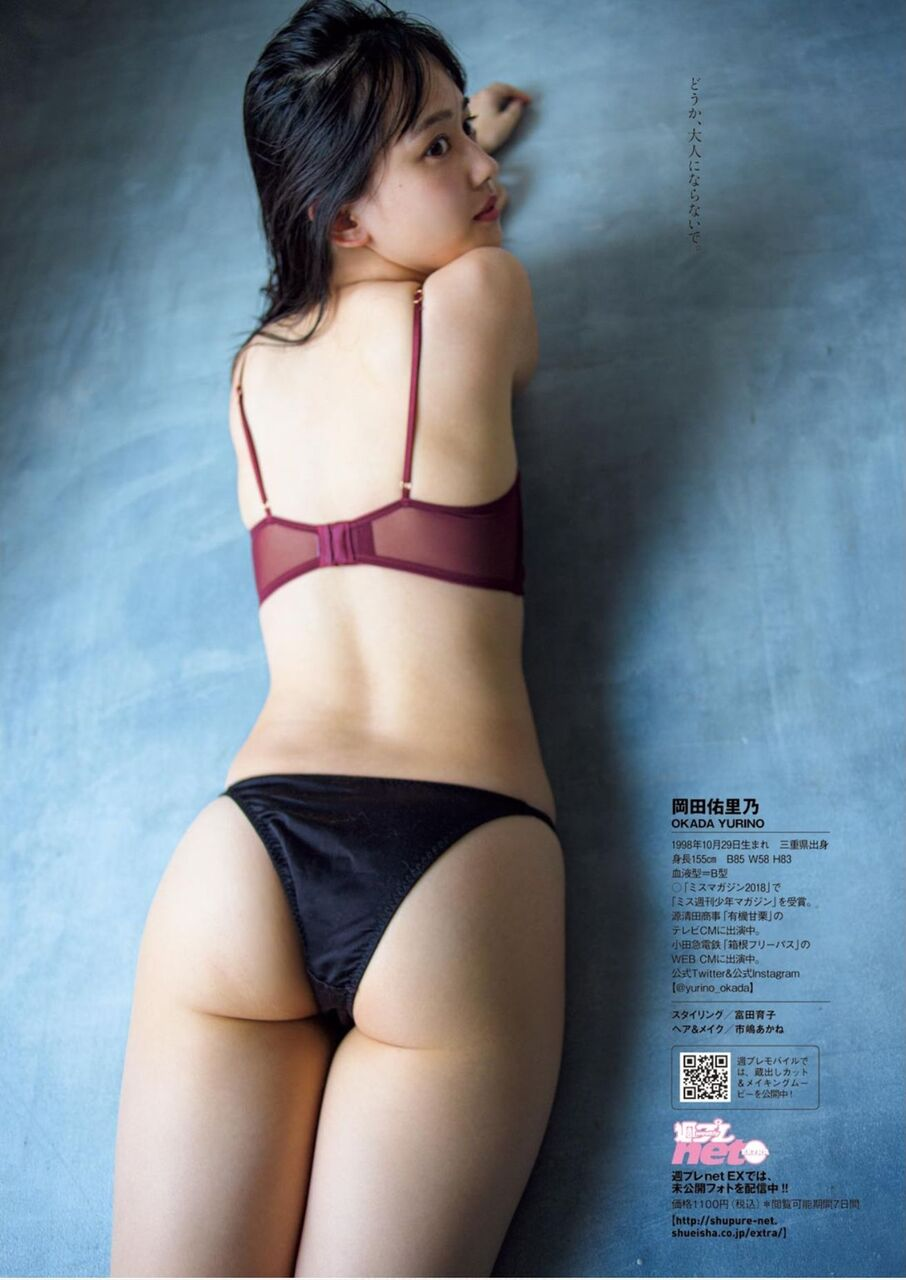 岡田佑里乃11