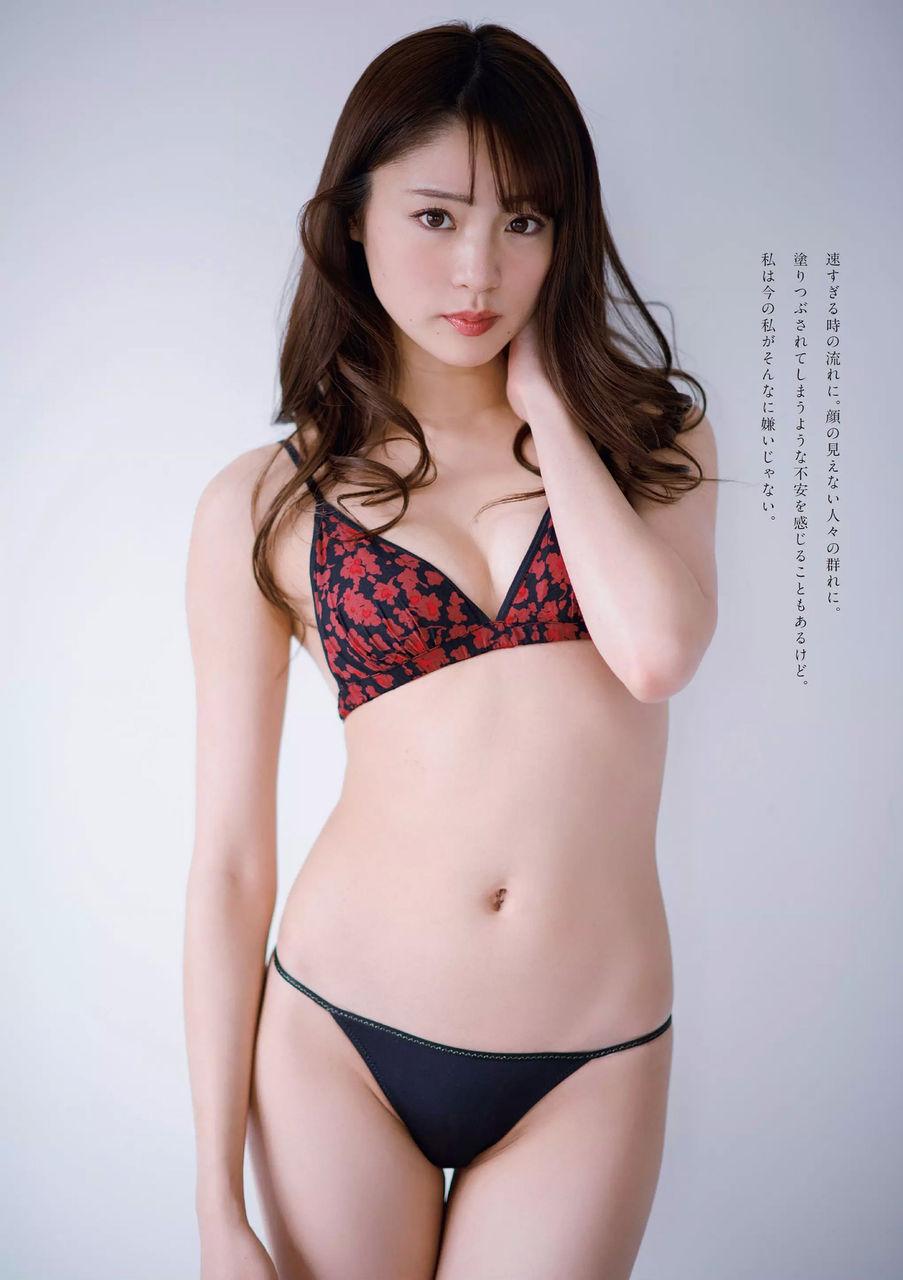 志田友美19