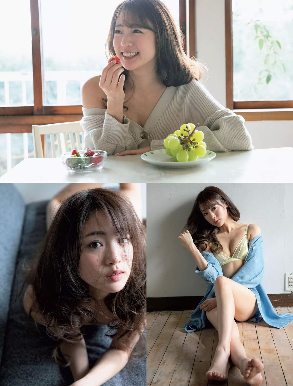 志田友美24