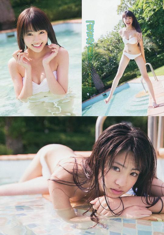 志田友美70