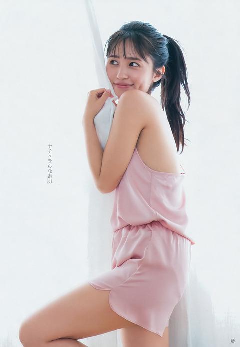 逢田梨香子34