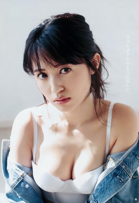逢田梨香子60
