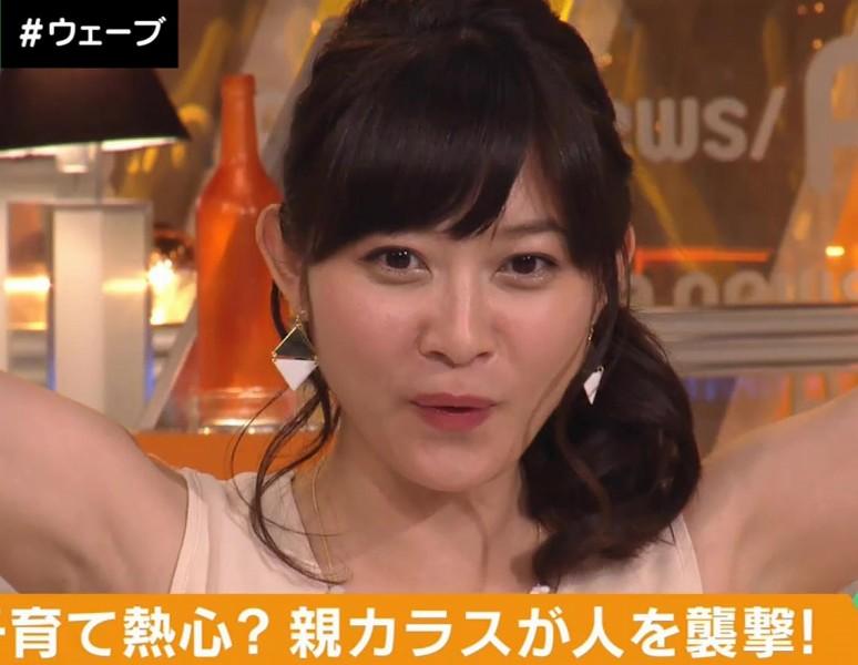 久冨慶子7
