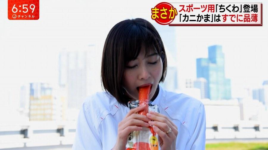 久冨慶子11