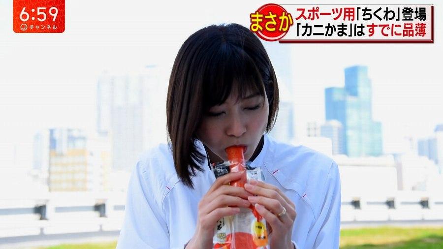 久冨慶子12
