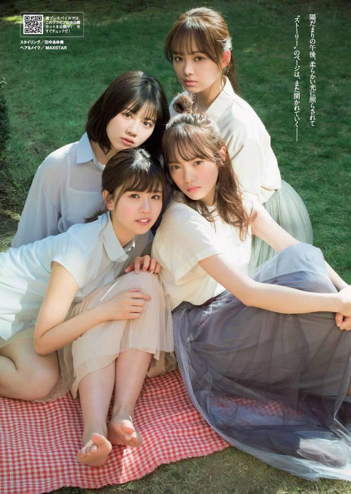宮田愛萌3