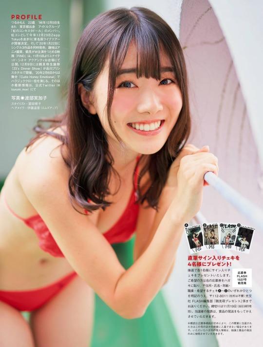 鶴見萌10