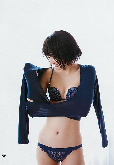 武田玲奈50