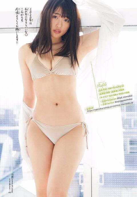 石田桃香28