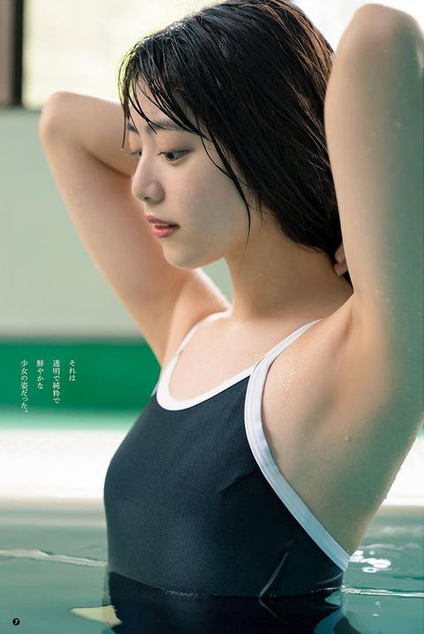 吉田莉桜19