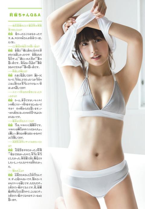吉田莉桜28