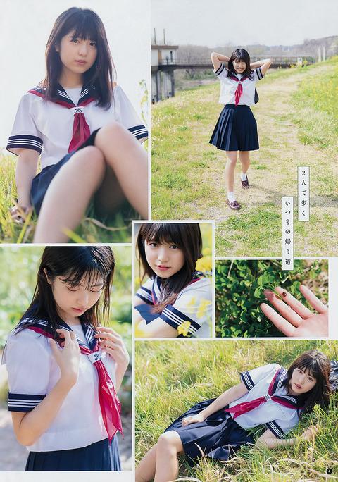 吉田莉桜40