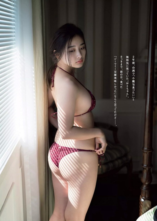 安倍乙92