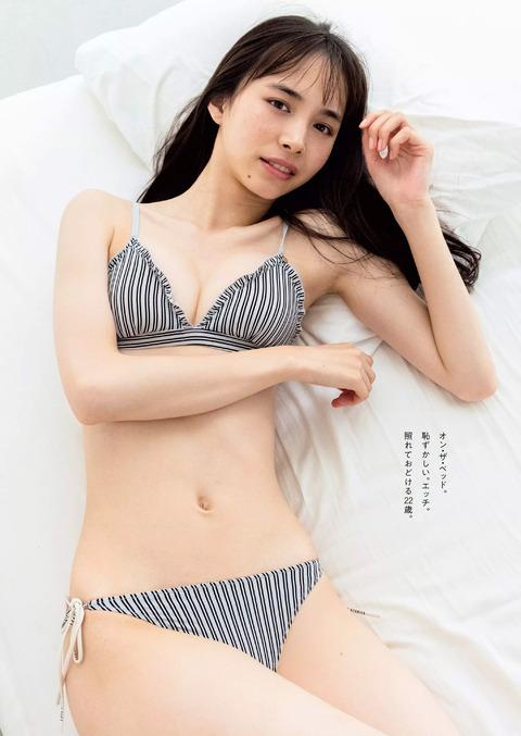 井桁弘恵4