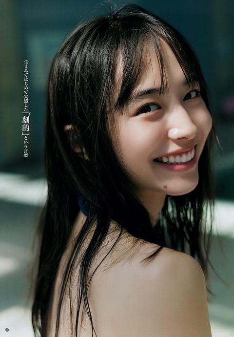 井桁弘恵15