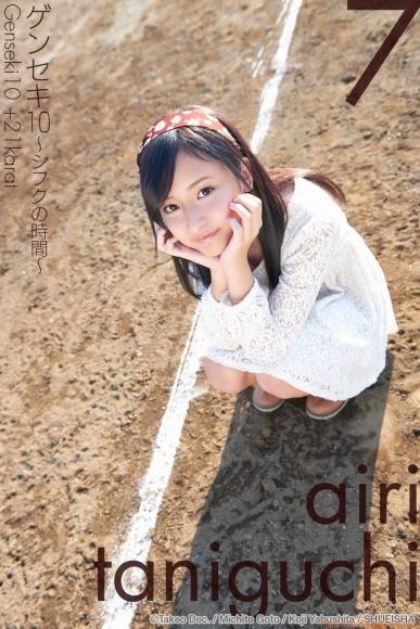 谷口愛理14