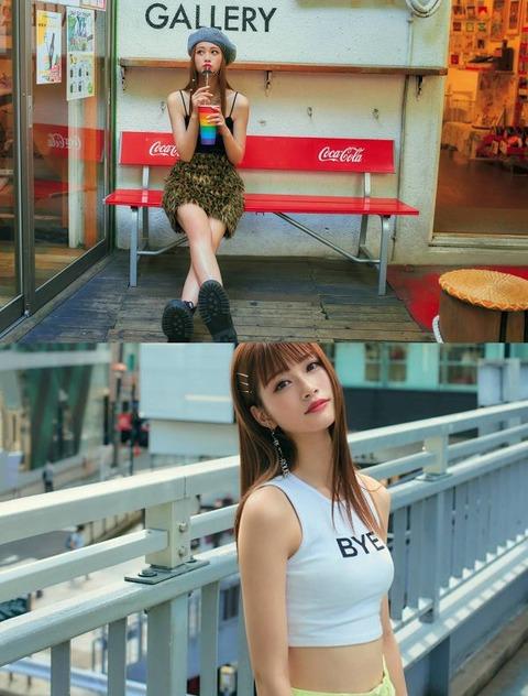 生見愛瑠18