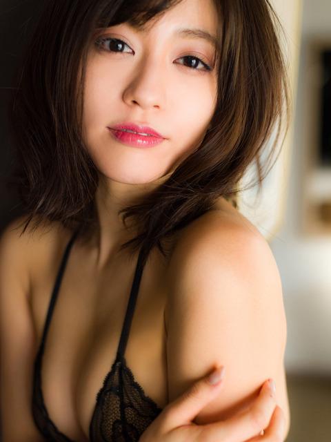 大澤玲美20