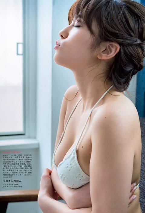 大澤玲美79