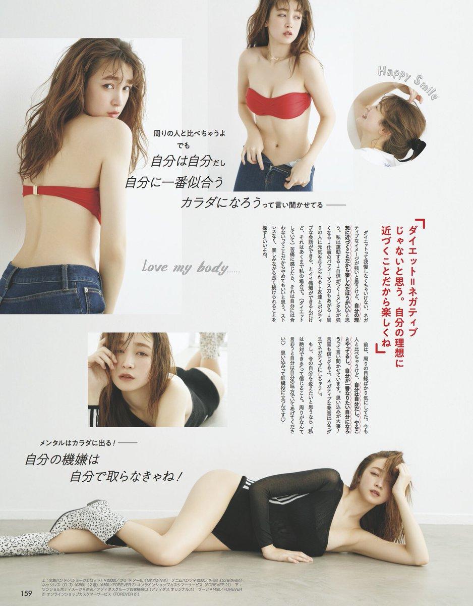 藤井サチ24