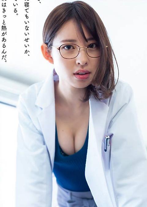 沖口優奈4