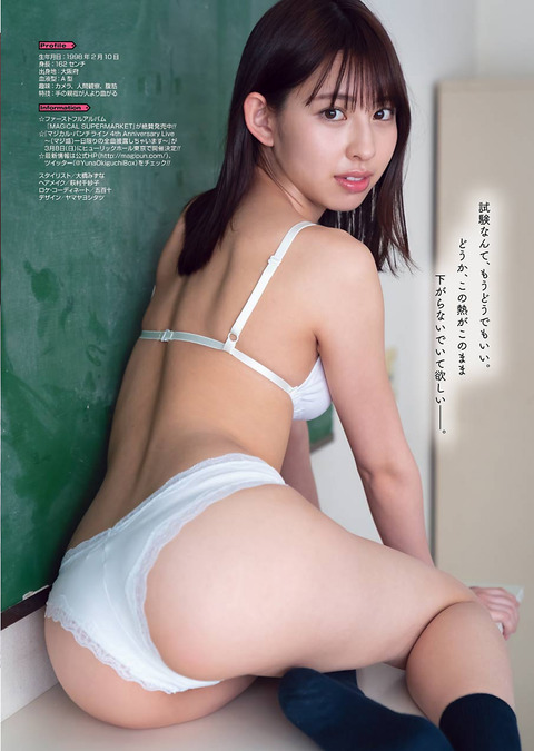 沖口優奈13