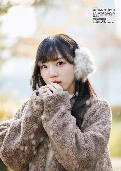 齊藤京子28