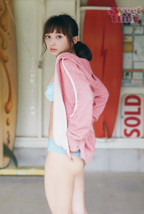小宮有紗21