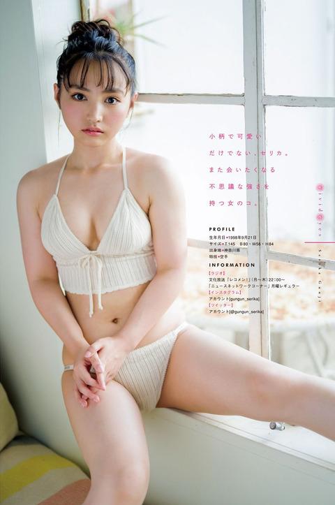 郡司芹香17