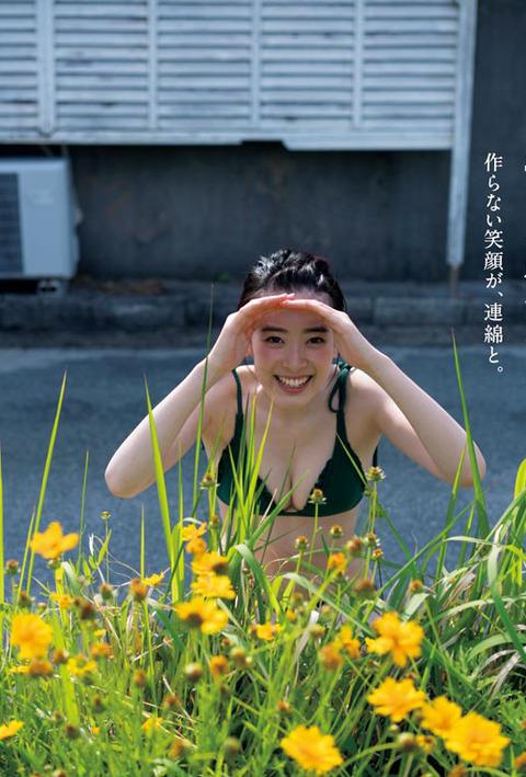 水上京香7