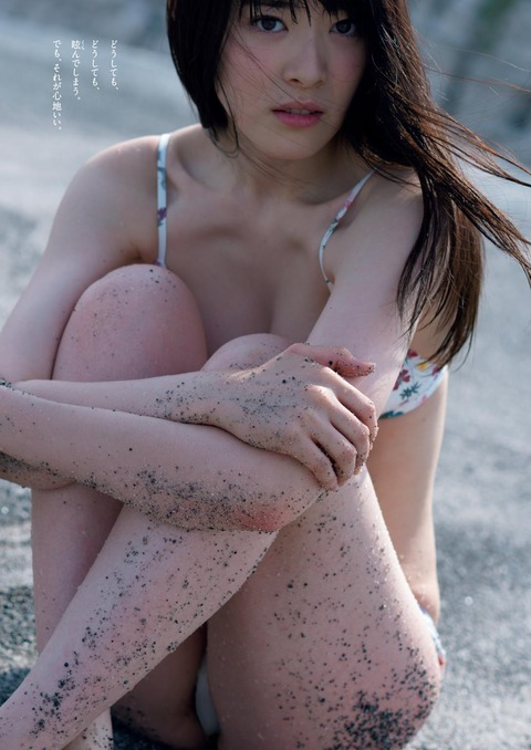 水上京香15