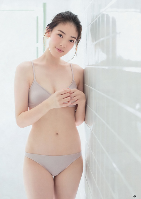 水上京香20