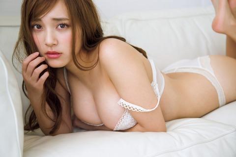 都丸紗也華84