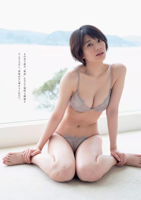 佐藤美希13
