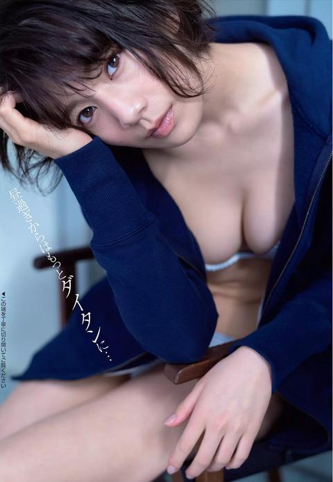 佐藤美希26