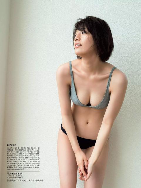 佐藤美希38